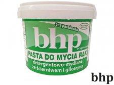 BHP-PAS500SCIER